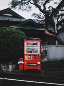 Rücknahmeautomat integrieren